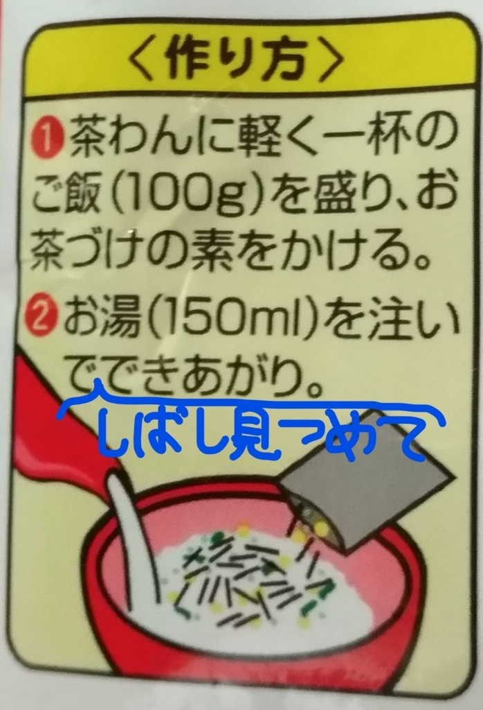 f:id:sankairenzoku10cm:20180617150041j:plain