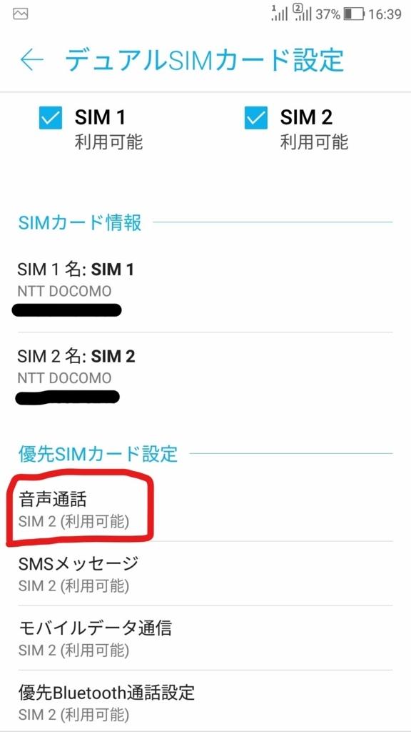 f:id:sankairenzoku10cm:20180630123327j:plain