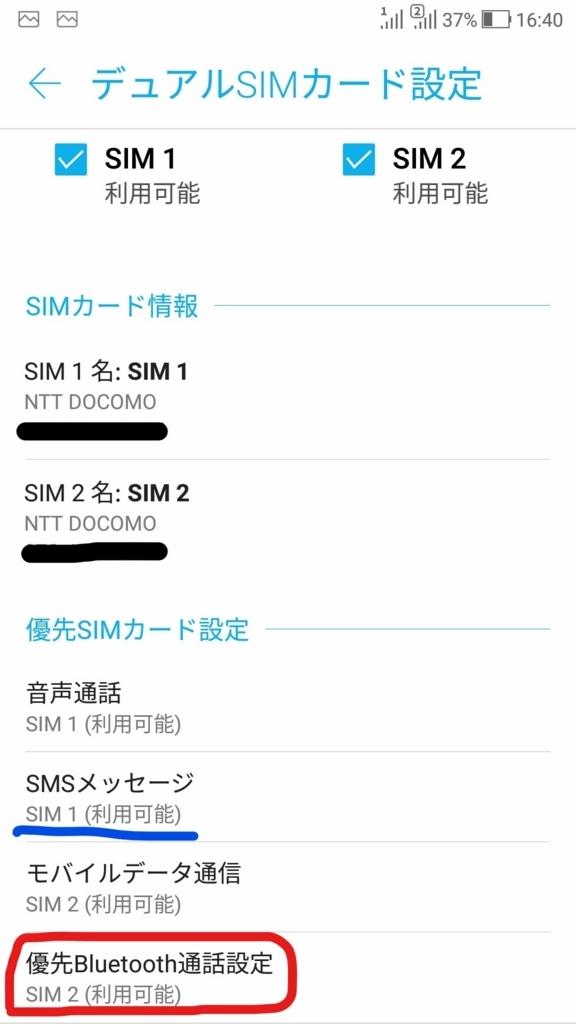f:id:sankairenzoku10cm:20180630123425j:plain