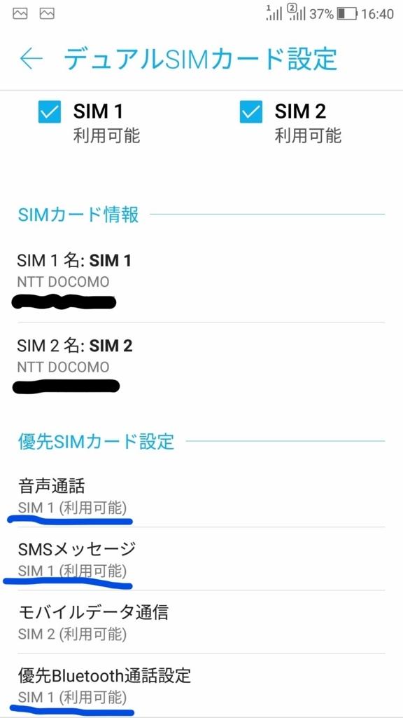 f:id:sankairenzoku10cm:20180630123533j:plain