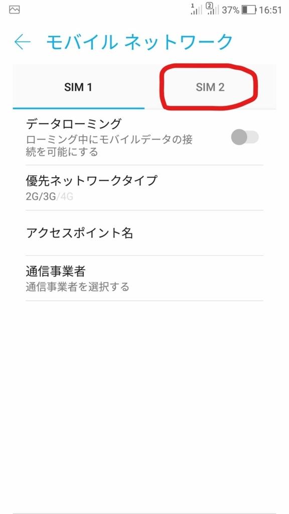 f:id:sankairenzoku10cm:20180630123643j:plain