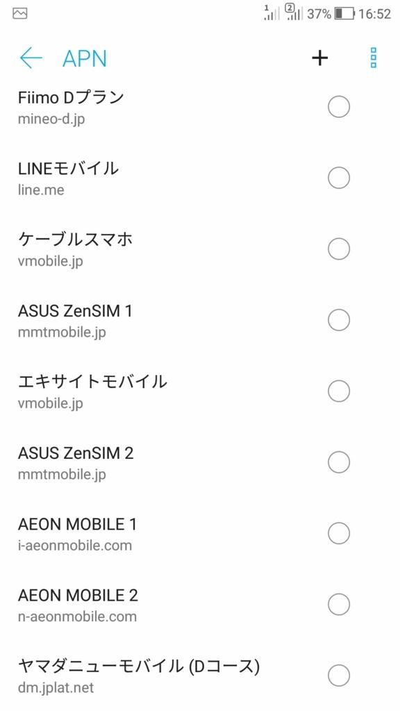 f:id:sankairenzoku10cm:20180630123746j:plain