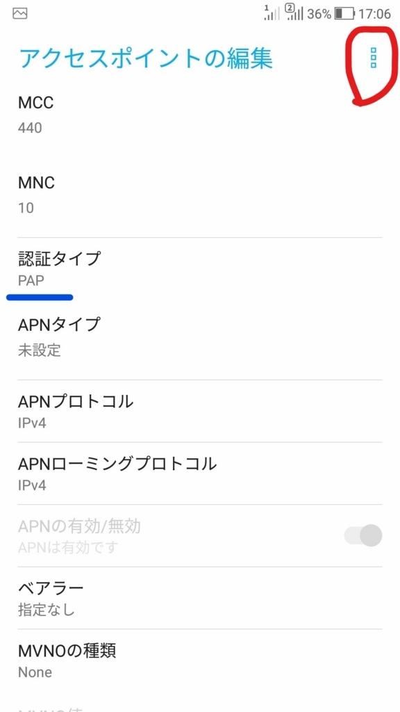 f:id:sankairenzoku10cm:20180630124107j:plain