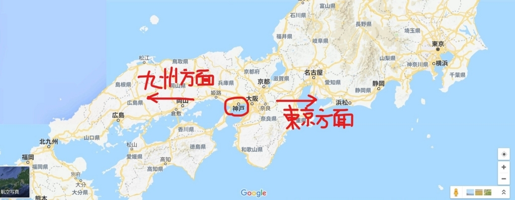 f:id:sankairenzoku10cm:20180701214627j:plain