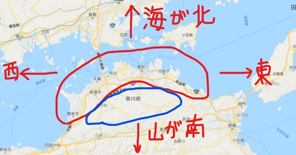 f:id:sankairenzoku10cm:20180701223104j:plain