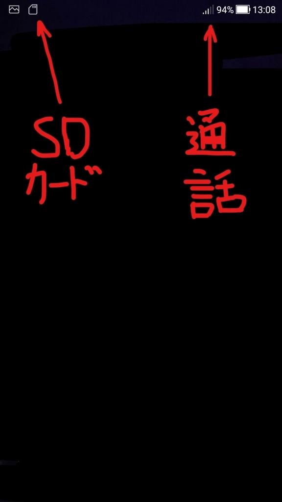 f:id:sankairenzoku10cm:20180704210106j:plain