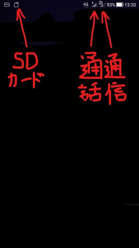 f:id:sankairenzoku10cm:20180704212139j:plain