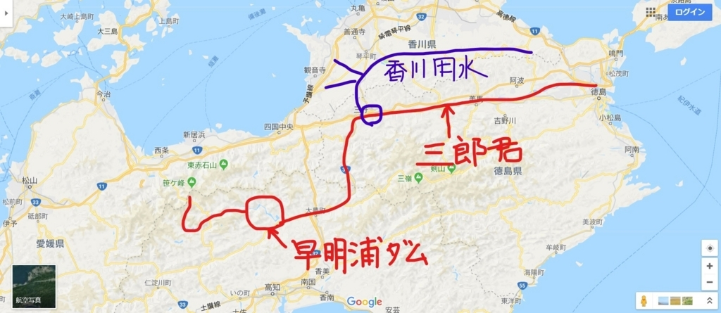 f:id:sankairenzoku10cm:20180706215708j:plain