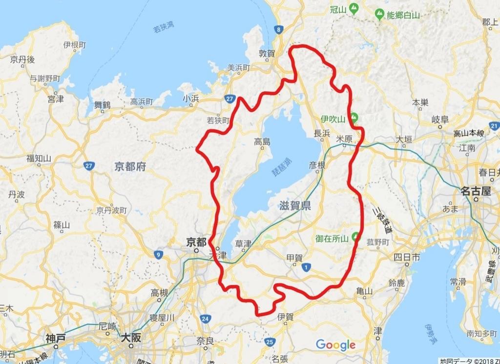 f:id:sankairenzoku10cm:20180715231859j:plain