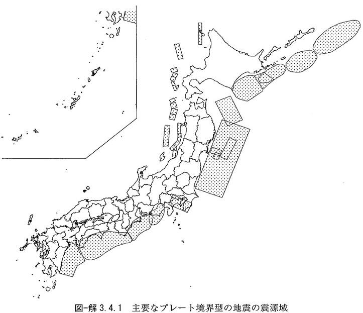 f:id:sankairenzoku10cm:20180813115940j:plain