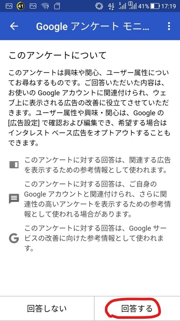 f:id:sankairenzoku10cm:20180823213954j:plain