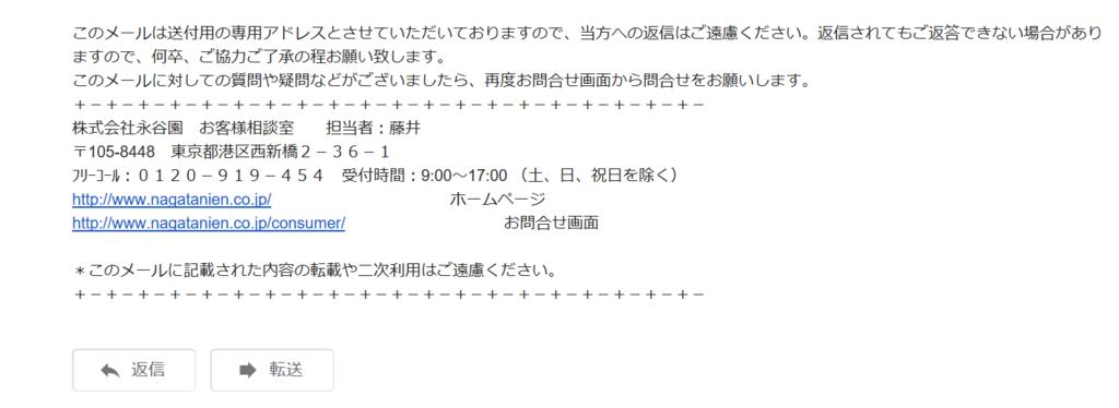 f:id:sankairenzoku10cm:20180827214621p:plain