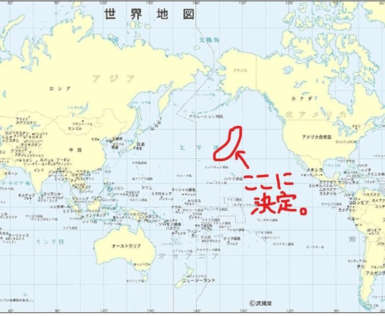 f:id:sankairenzoku10cm:20180905223612j:plain