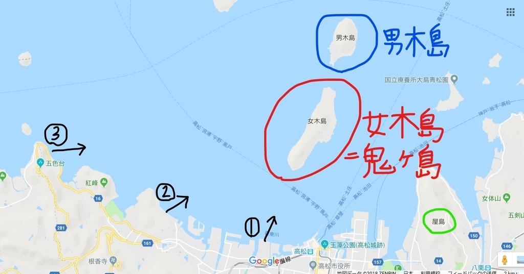 f:id:sankairenzoku10cm:20181013162600j:plain