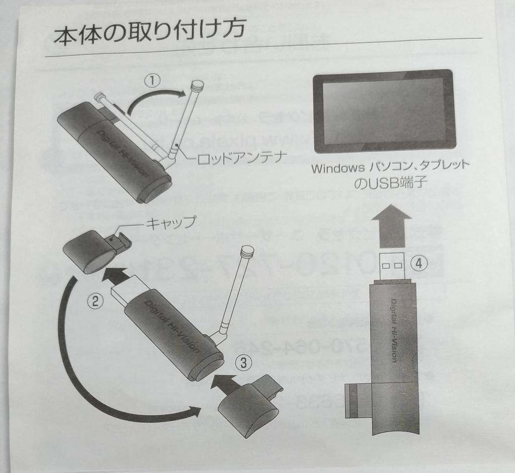 f:id:sankairenzoku10cm:20181016222654j:plain