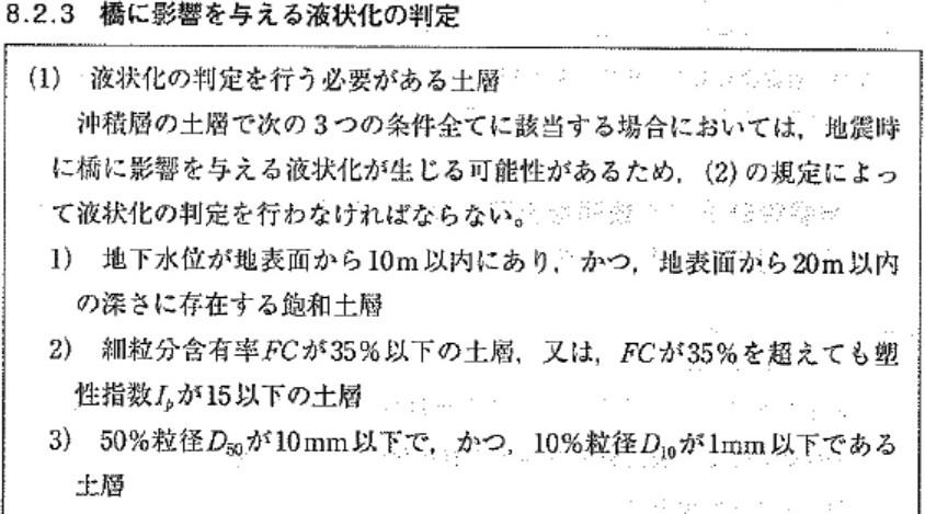 f:id:sankairenzoku10cm:20181020220938j:plain