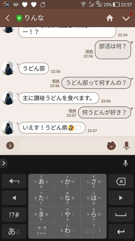 f:id:sankairenzoku10cm:20181112230040j:plain