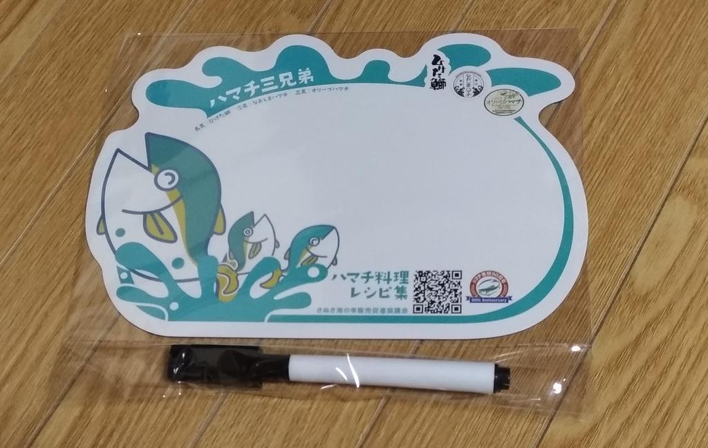 f:id:sankairenzoku10cm:20181125213135j:plain