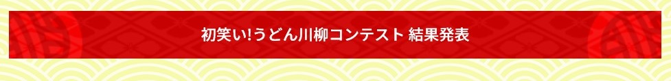 f:id:sankairenzoku10cm:20181205215037j:plain