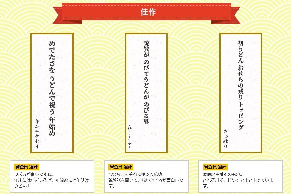 f:id:sankairenzoku10cm:20181205215107j:plain