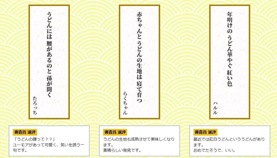 f:id:sankairenzoku10cm:20181205215120j:plain