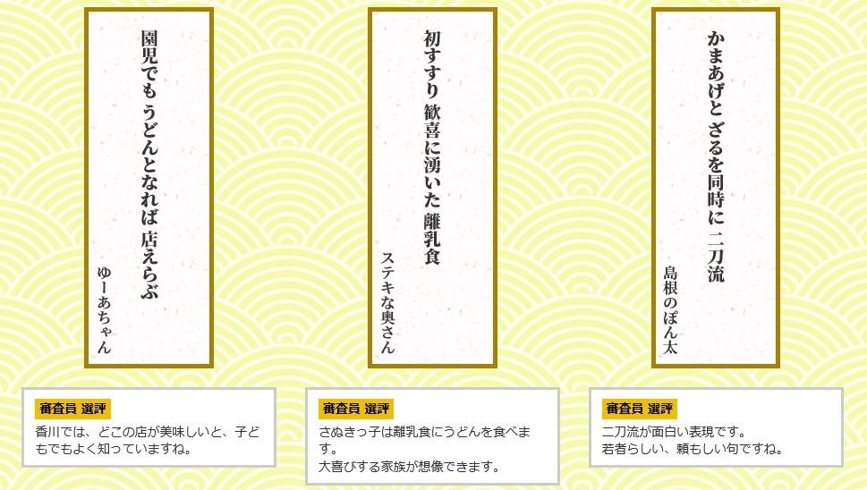 f:id:sankairenzoku10cm:20181205215138j:plain