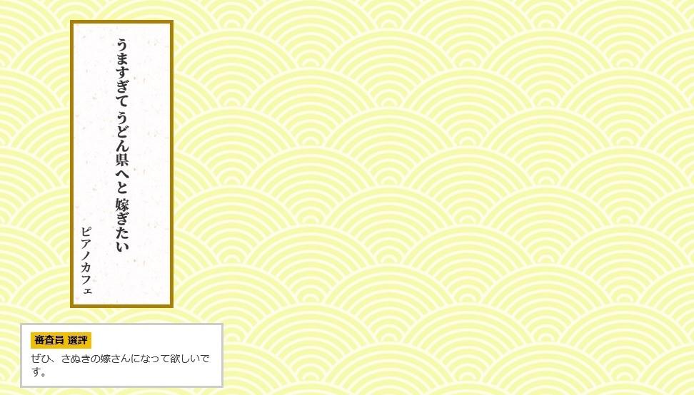 f:id:sankairenzoku10cm:20181205215150j:plain