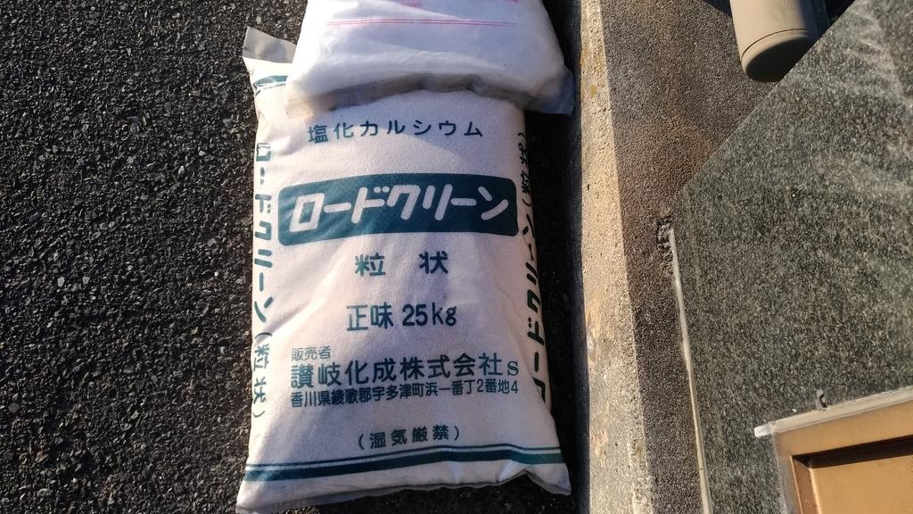 f:id:sankairenzoku10cm:20181208210527j:plain