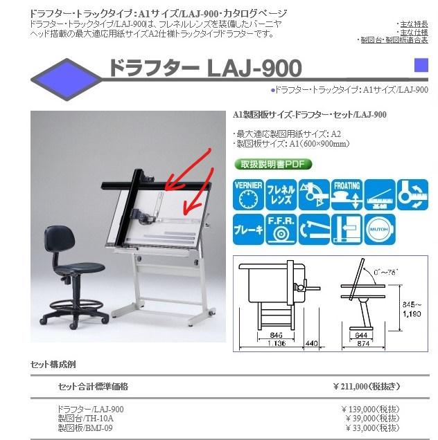 f:id:sankairenzoku10cm:20181209002413j:plain