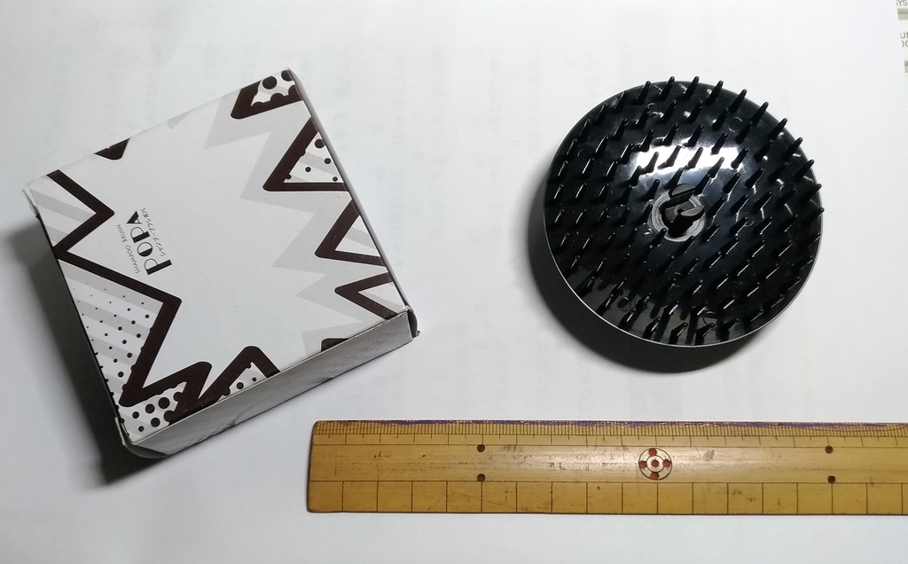 f:id:sankairenzoku10cm:20181219221601j:plain