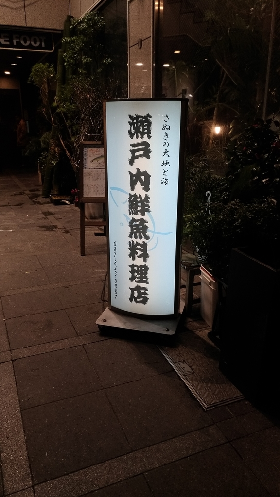 f:id:sankairenzoku10cm:20181229142154j:plain
