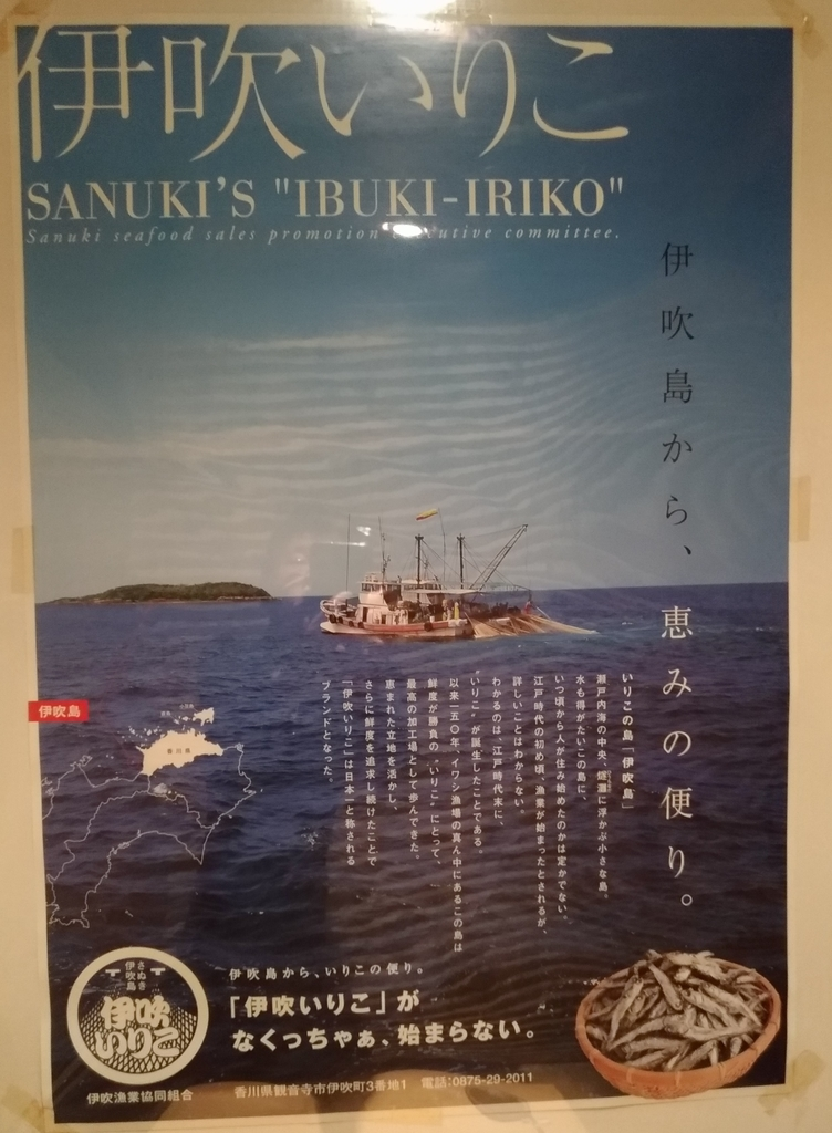 f:id:sankairenzoku10cm:20181229142245j:plain