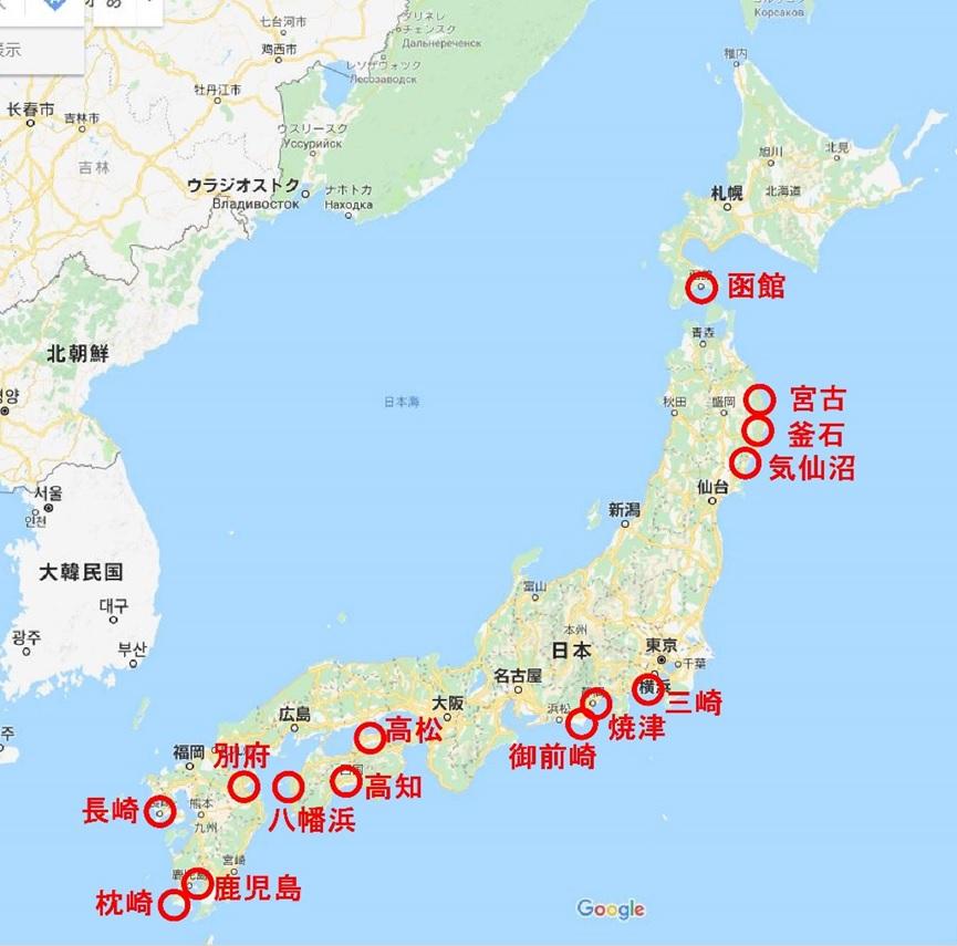 f:id:sankairenzoku10cm:20190326213812j:plain