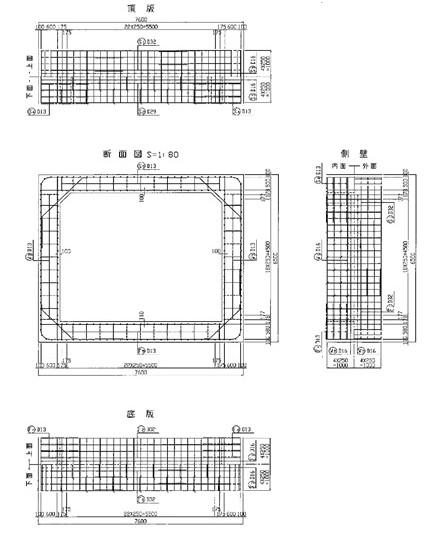 f:id:sankairenzoku10cm:20190409144558j:plain