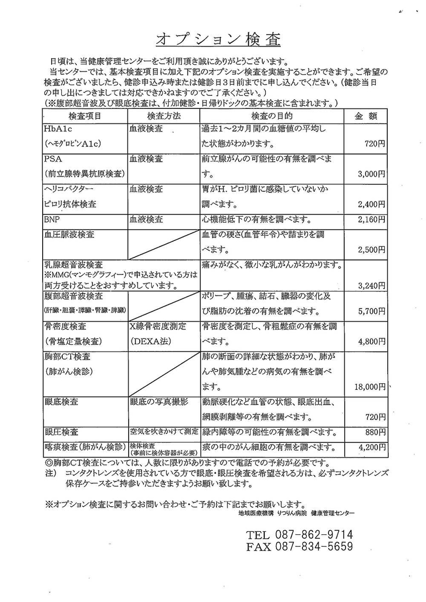 f:id:sankairenzoku10cm:20190513213603j:plain