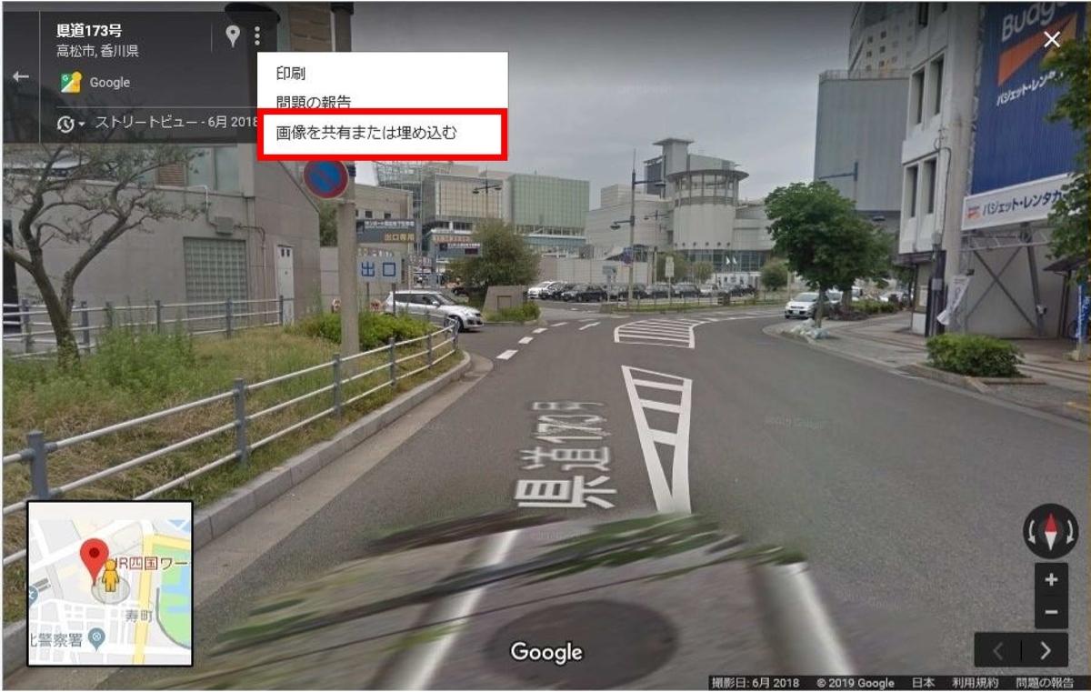 f:id:sankairenzoku10cm:20190620204603j:plain