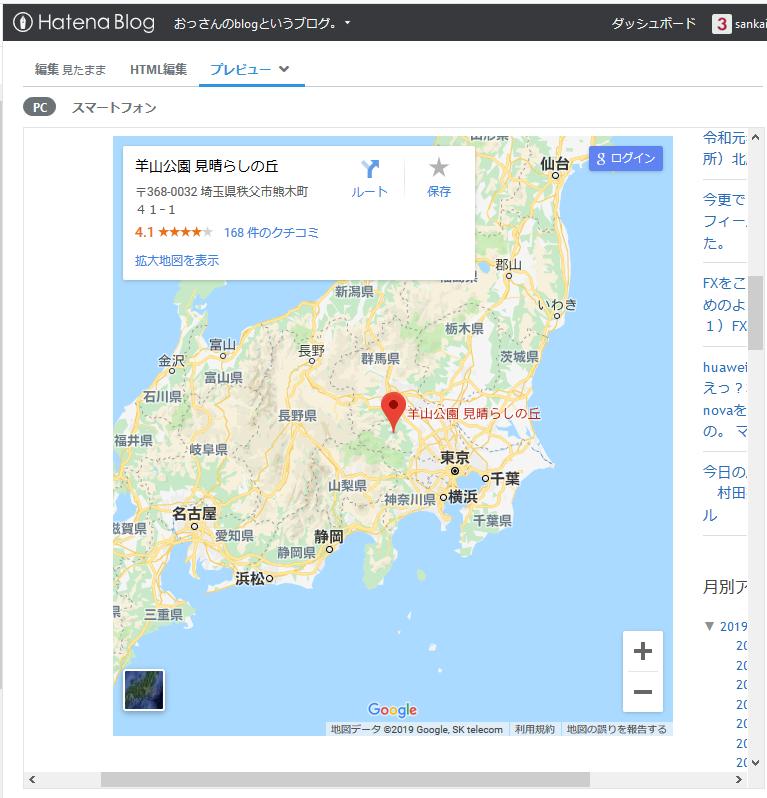 f:id:sankairenzoku10cm:20190722102506p:plain