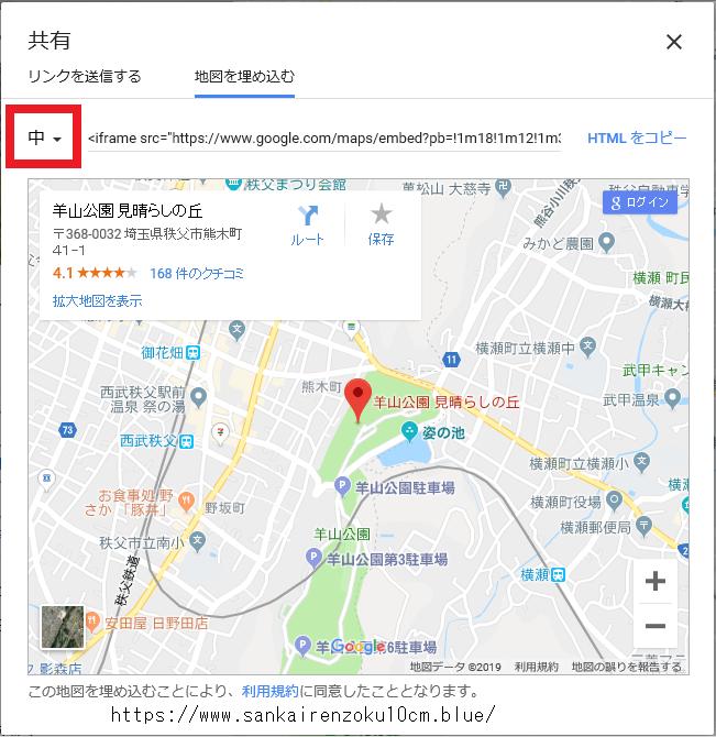f:id:sankairenzoku10cm:20190722105553p:plain