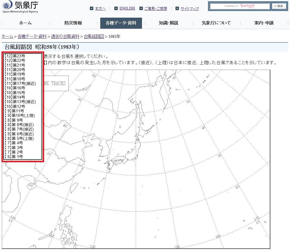 f:id:sankairenzoku10cm:20190806132334j:plain