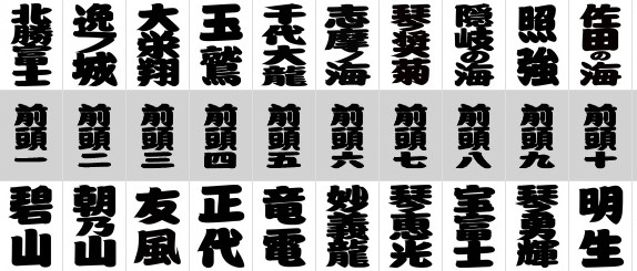 f:id:sankairenzoku10cm:20190902143625j:plain