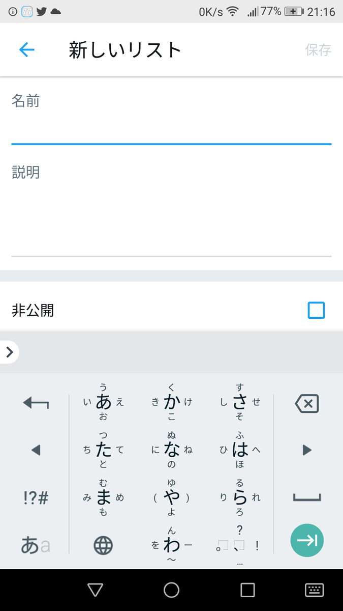 f:id:sankairenzoku10cm:20190904211733p:plain