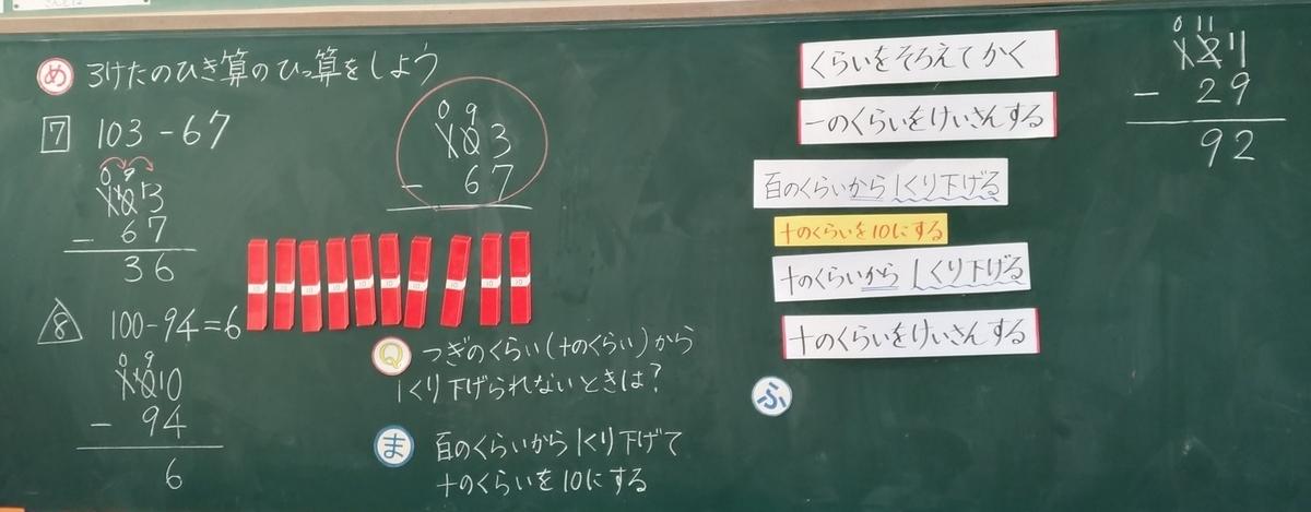 f:id:sankairenzoku10cm:20190906164022j:plain