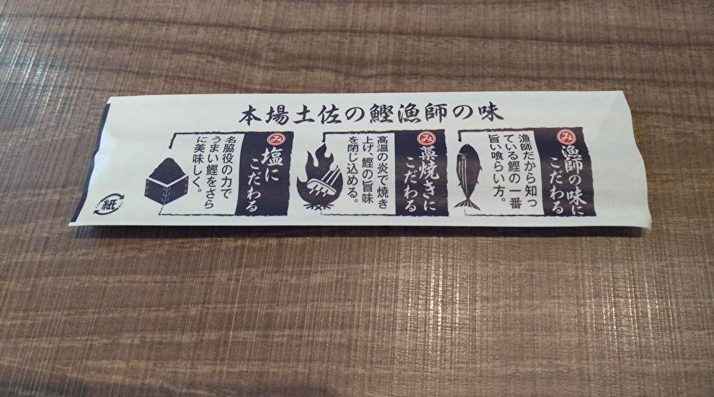 f:id:sankairenzoku10cm:20191015182112j:plain