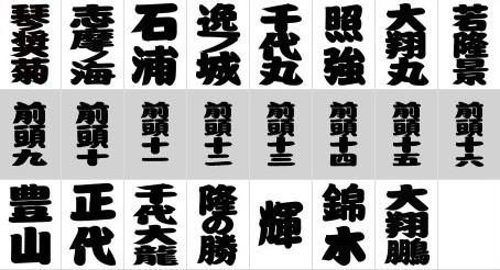f:id:sankairenzoku10cm:20191029113807j:plain