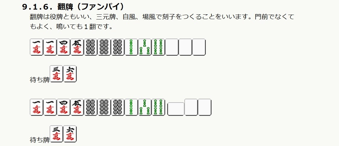 f:id:sankairenzoku10cm:20191209155121j:plain
