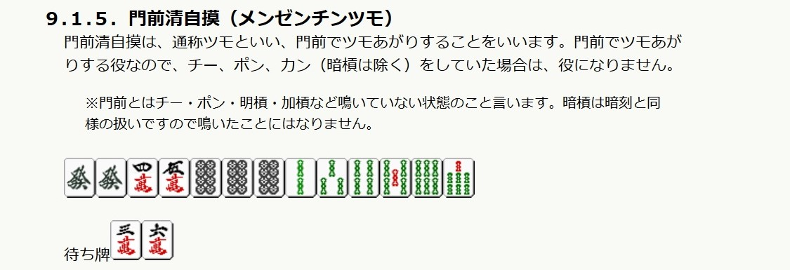 f:id:sankairenzoku10cm:20191209155148j:plain