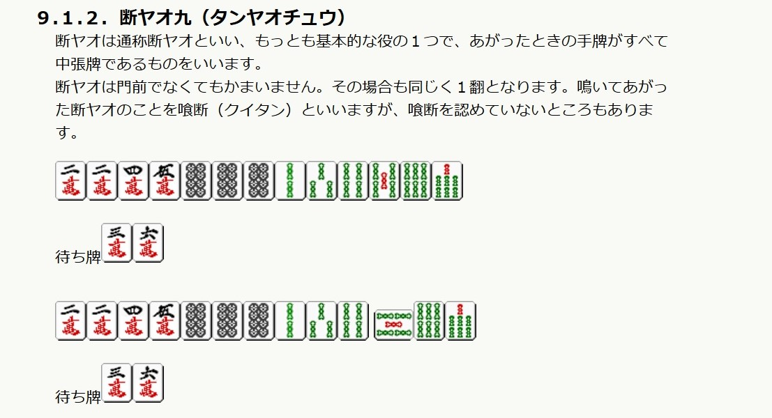 f:id:sankairenzoku10cm:20191209155247j:plain