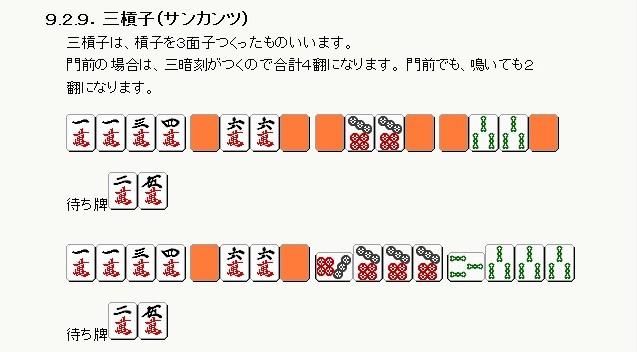 f:id:sankairenzoku10cm:20191209171258j:plain