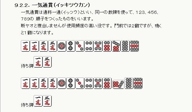 f:id:sankairenzoku10cm:20191209171308j:plain