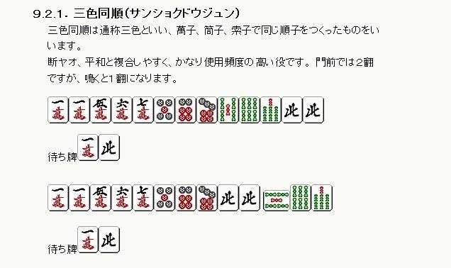 f:id:sankairenzoku10cm:20191209171329j:plain